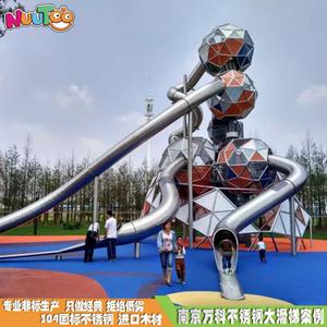 世界之窗高塔 球塔蜂窝 大型非标游乐设备 不锈钢组合滑梯