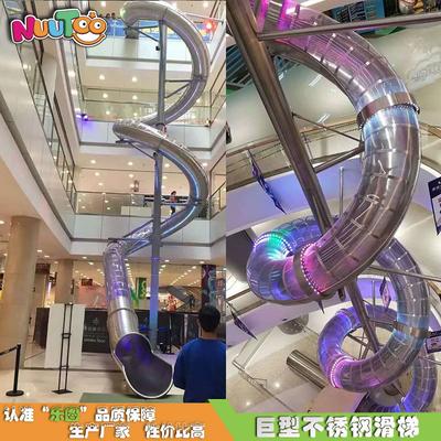 虹口溧陽不銹鋼滑梯定做廠家_樂圖非標游樂設備