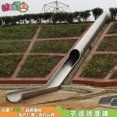 上海巴黎春天不銹鋼滑梯_樂圖非標游樂
