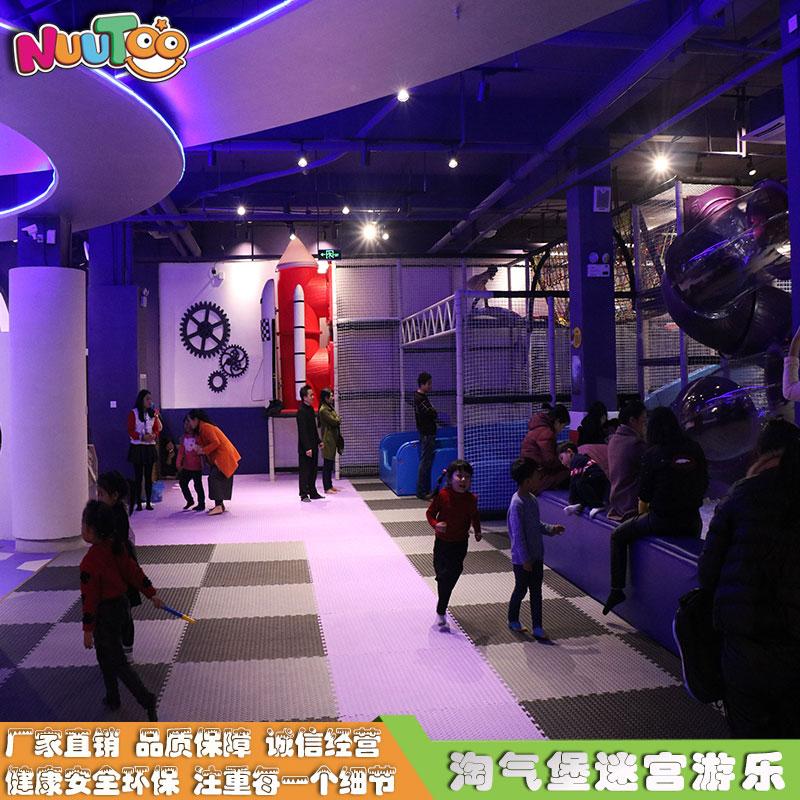 兒童淘氣堡 室內淘氣堡 淘氣堡定制太空系列LE-TQ007