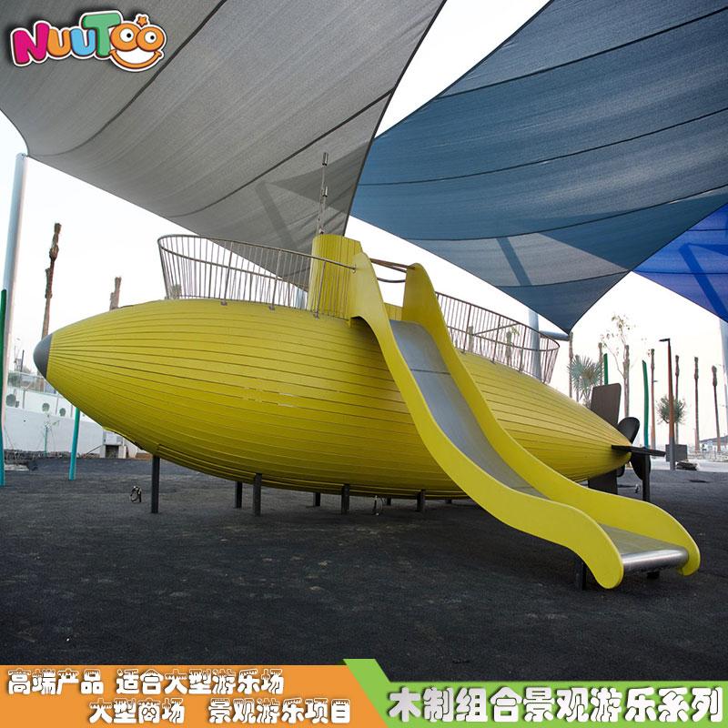 潛艇碼頭景觀游樂項目設施_樂圖非標游樂設備