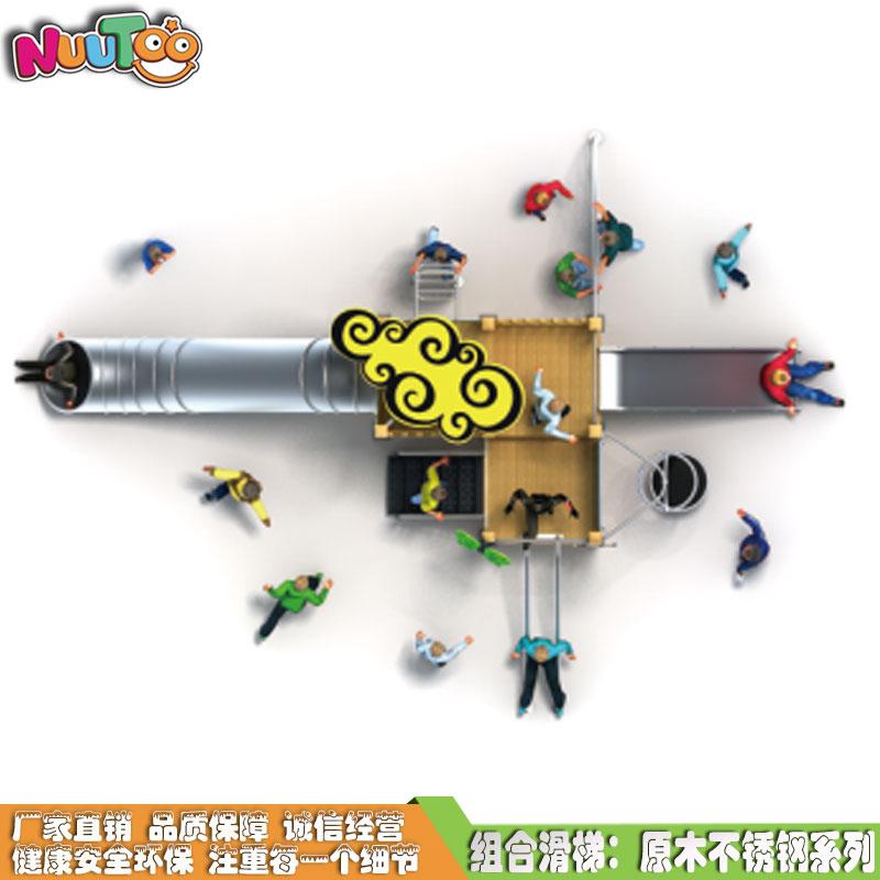 组合滑梯+游乐设备+小博士+滑梯+原木滑梯+不锈钢组合滑梯LT-HT028(3)