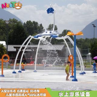 水上樂園配套設備 噴泉噴水淋水裝置 水上游樂項目