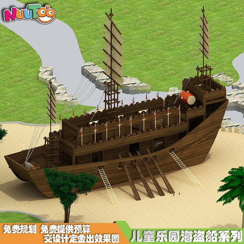 太原萬科海盜船游樂設施價格廠家_樂圖非標游樂