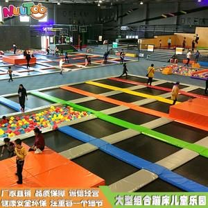 乐图室内大型组合儿童蹦蹦床大型蹦床乐园设备