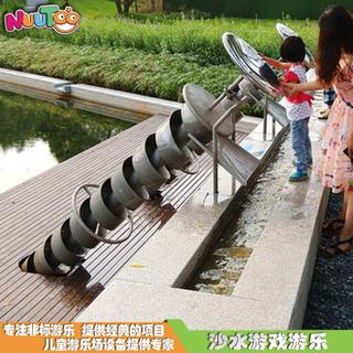不銹鋼沙水游樂設備 取水器兒童游樂設施 非標定制游樂