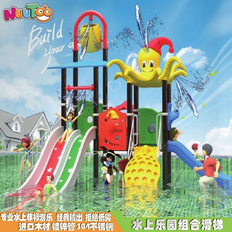 水上游乐设备+水上公园+水上乐园+戏水游乐+水上滑梯16