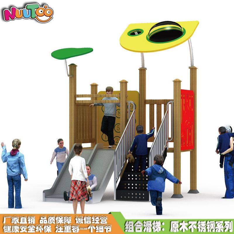 组合滑梯+游乐设备+小博士+滑梯+原木滑梯+不锈钢组合滑梯LT-HT031(1)