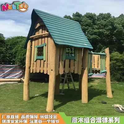 幼兒園原木滑梯 組合滑梯 無動力實木滑梯兒童非標游樂設備LT-ZH002
