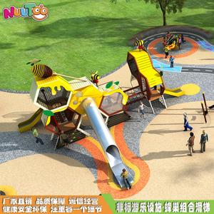 户外蜂窝迷宫组合非标游乐设备 非标无动力游乐设备 不锈钢组合滑梯新款式