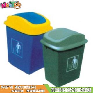 垃圾桶兒童游樂場配套設施_樂圖非標游樂