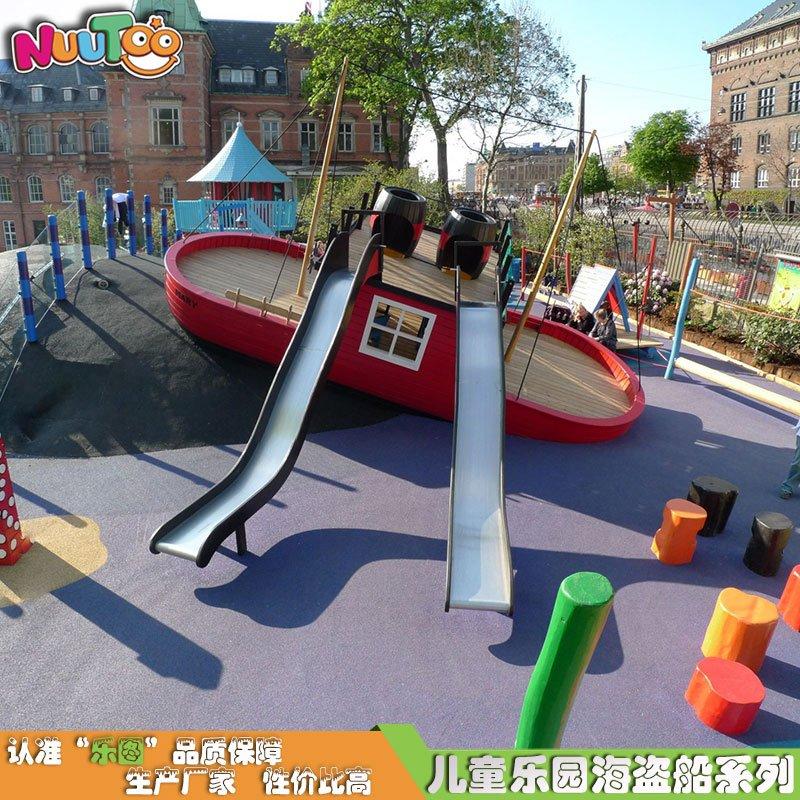 海盜船組合滑梯 海盜船游樂 大型戶外海盜船廠家定制LE-HD004