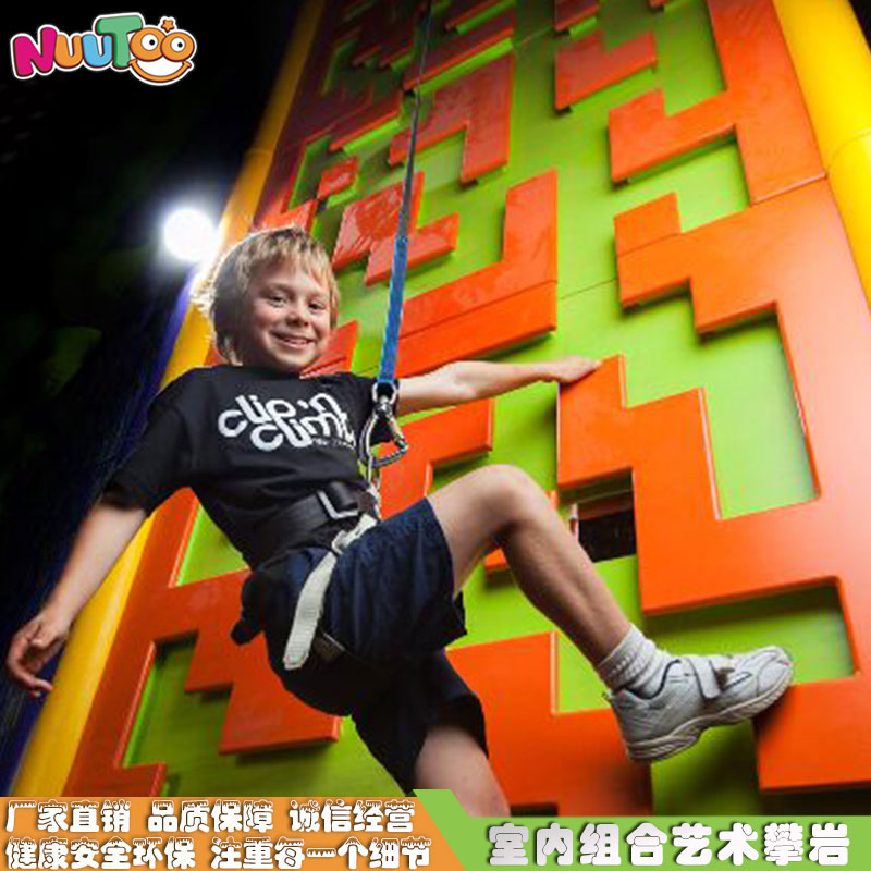 室内游乐+攀岩+魔鬼滑梯+儿童乐园 (17)