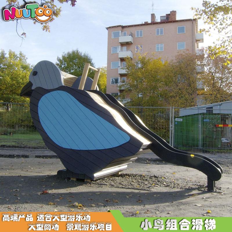 小鸟组合滑梯主图4