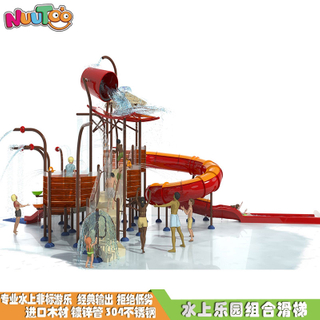 廣州水滑梯廠家 水滑梯項目 水滑梯系列游樂設備生產廠家LT-SH009