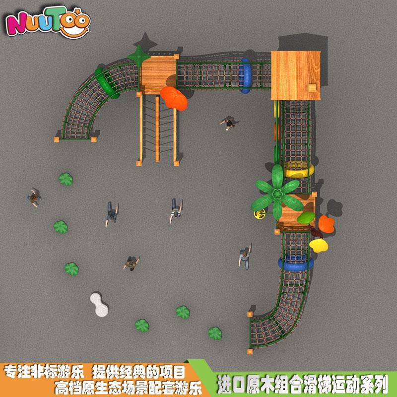 新式爬網滑梯 鉆網多功能組合滑梯 專業戶外游樂設施廠家LT-ZH012