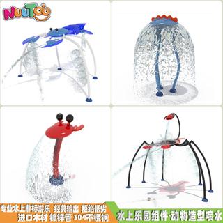 水上樂園戲水小品 水上游樂配套設施有什么新款式?