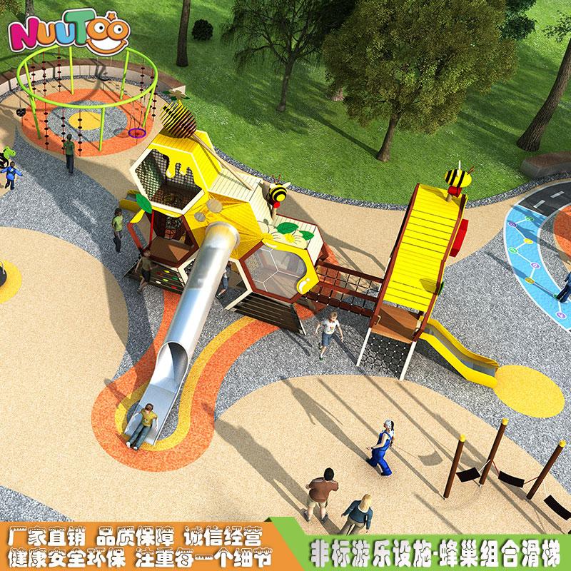 非标游乐+蜂巢+游乐设施+组合滑梯4
