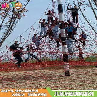兒童彩虹大型攀爬繩網設備價格_樂圖非標游樂