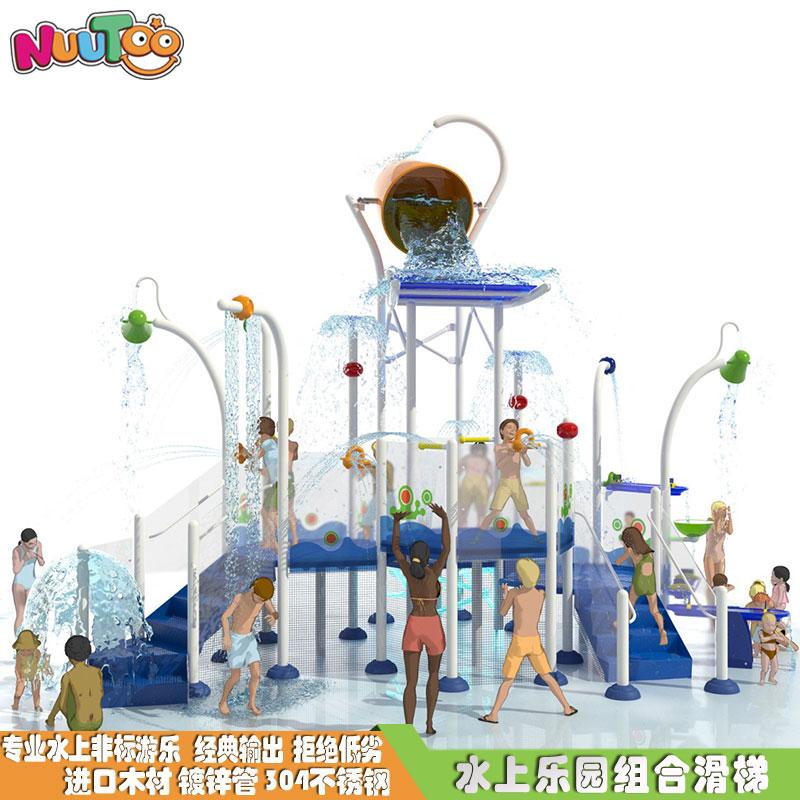 過山車水上游樂設備報價價格廠家_樂圖非標游樂