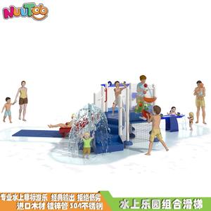 水乐园滑梯厂家 游乐水上滑梯 水乐园滑梯生产厂家LT-SH006