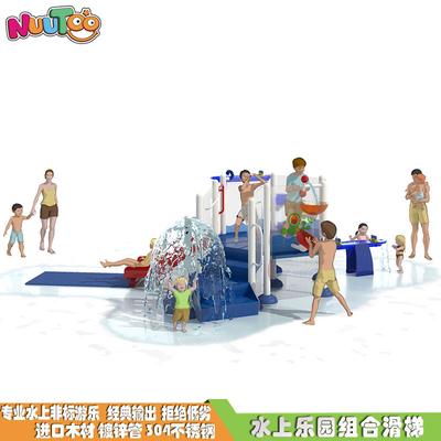 水樂園滑梯廠家 游樂水上滑梯 水樂園滑梯生產廠家LT-SH006