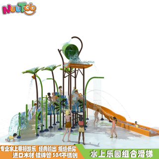樂園滑梯水上游樂設施_樂圖非標游樂