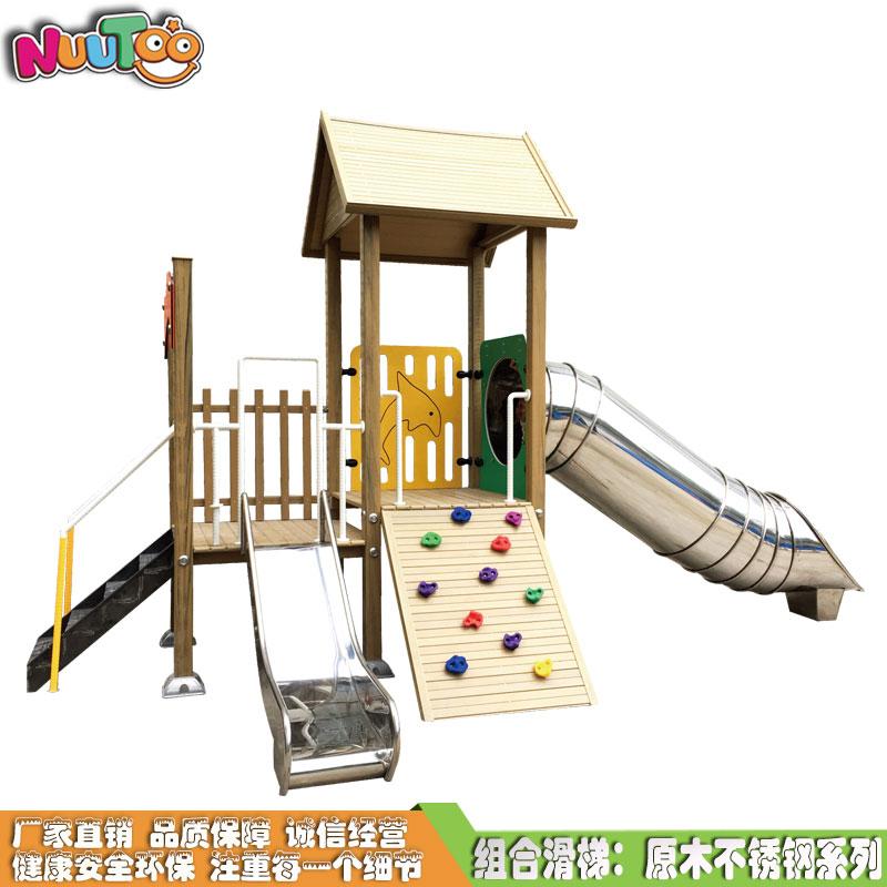 组合滑梯+游乐设备+小博士+滑梯+原木滑梯+不锈钢组合滑梯LT-HT034(2)