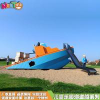 大型儿童游乐设备海盗船组合滑梯乐园