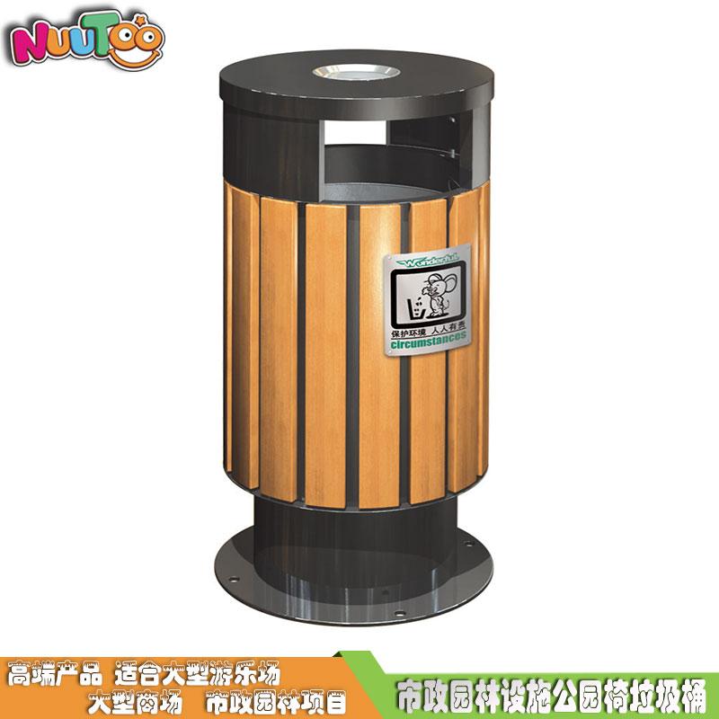 戶外垃圾桶 環衛垃圾桶 塑料垃圾桶生產廠家LT-LT002