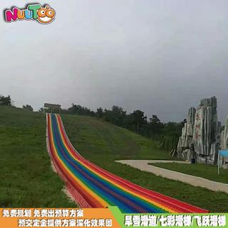 四季彩虹滑梯 七彩滑草 安全環保質量可靠旱雪設備
