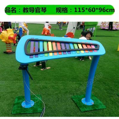 戶外兒童敲擊樂器感官體驗互動廠家供應_樂圖非標游樂