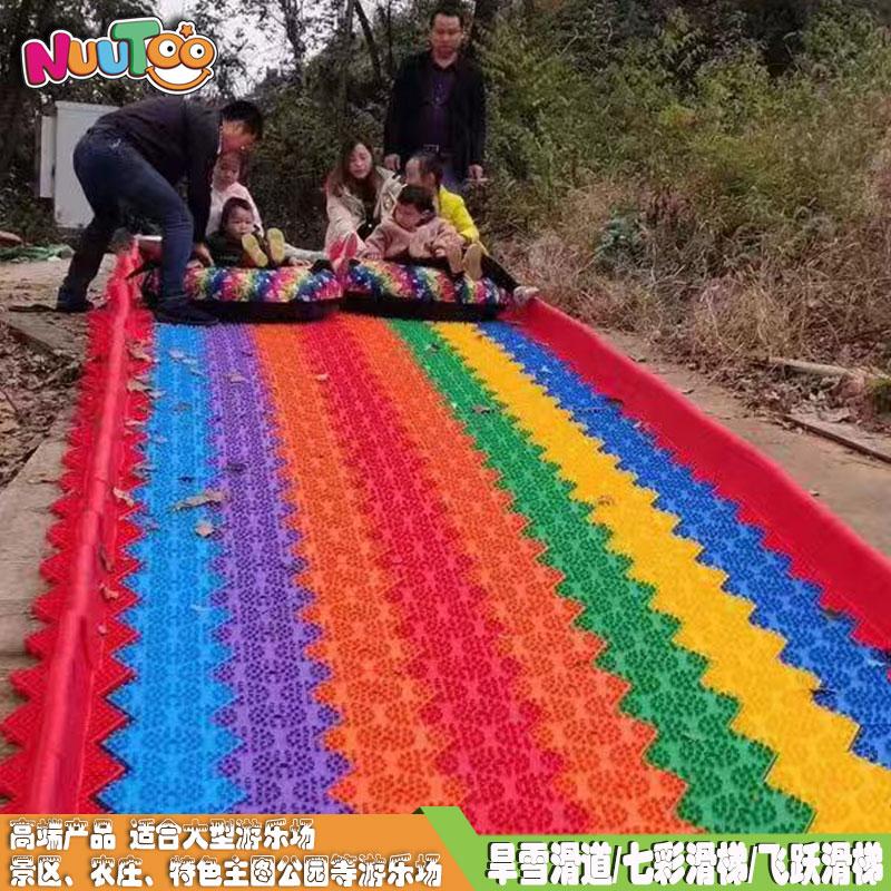戶外七彩滑梯 彩虹滑梯滑道 室內景區兒童樂園大型滑梯生產廠家