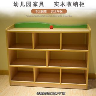 收納柜室內兒童樂園配套_樂圖非標游樂