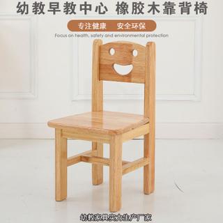 實木兒童椅子幼兒園凳子寶寶座椅靠背椅家用早教學坐小孩椅子